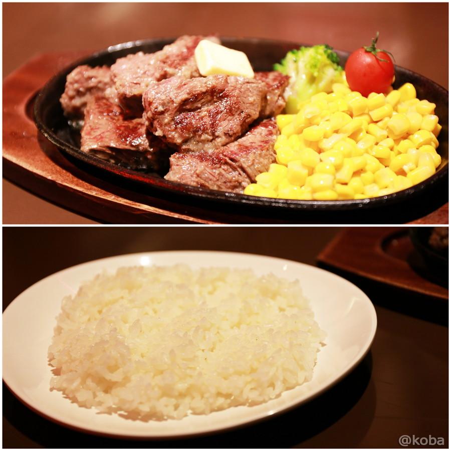 1129の日、ステーキとライスの写真丨肉の村山 新小岩店