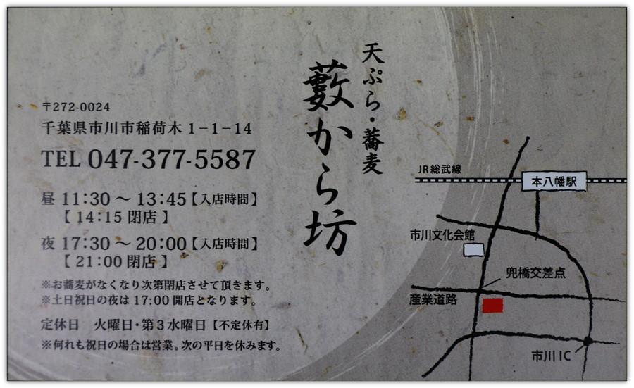 30 営業時間 電話番号 地図