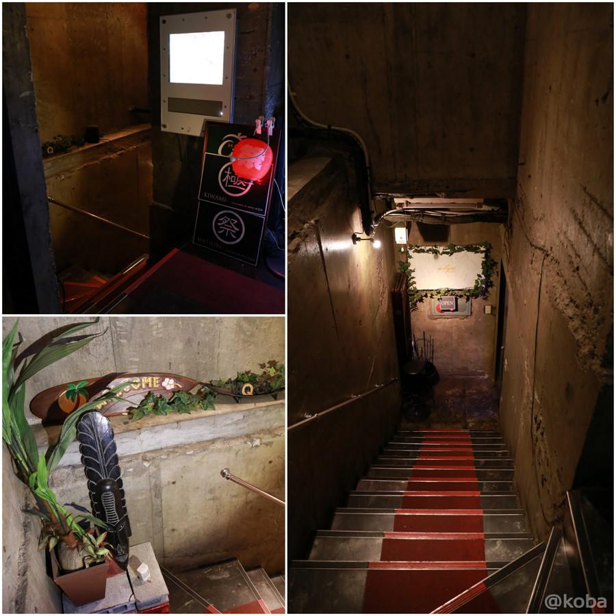 02地下へ
