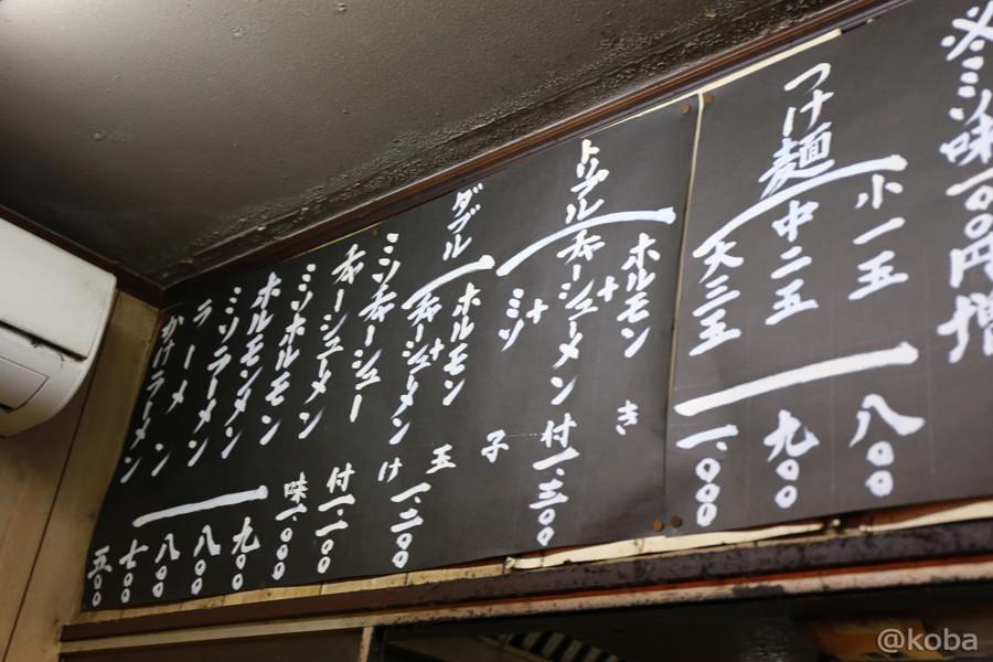 08メニュー ラーメン つけ麺