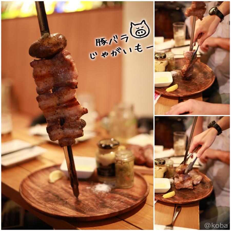 07ポルコ (豚バラ肉)