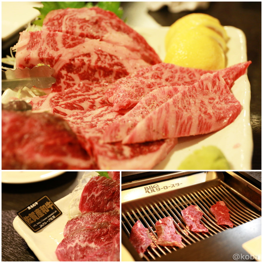 06佐賀牛リブロース ササミ 焼肉市場