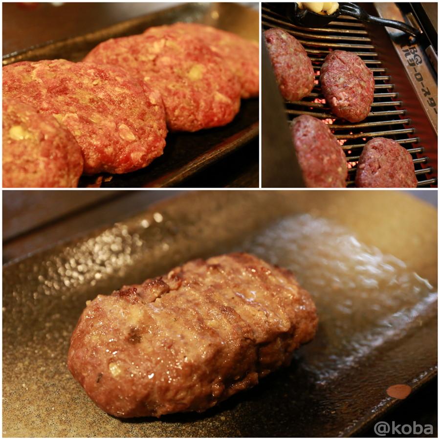 12プレミアムハンバーグ 焼肉市場 2号店