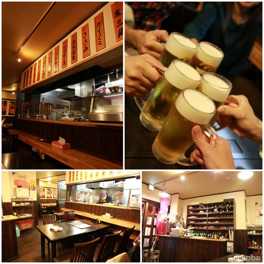 02内観 生ビール(キリン一番絞り)で乾杯