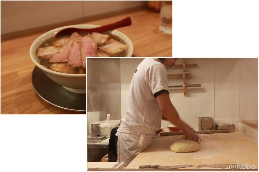 01hacchoubori shitisai│麺や 七彩 (めんやしちさい)│喜多方ラーメン│煮干し│東京都中央区八丁堀│こばブログ