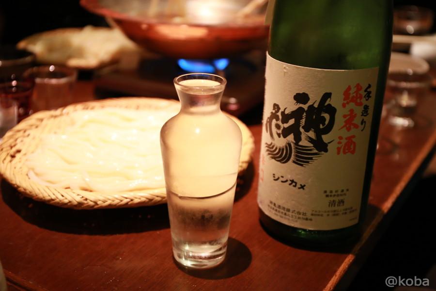 23神亀 (シンカメ)