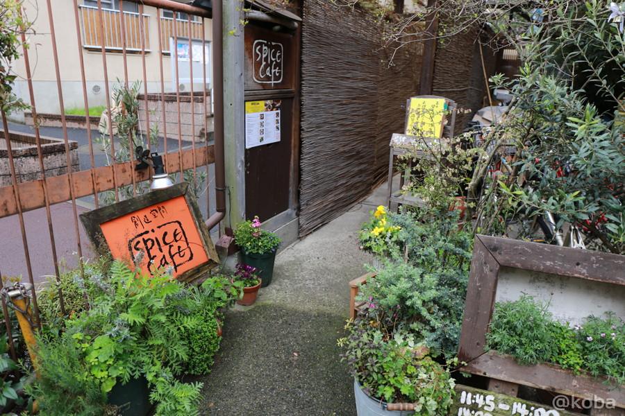 01SPICE Cafe