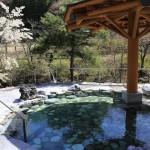 町営 四万清流の湯 「日帰り温泉」