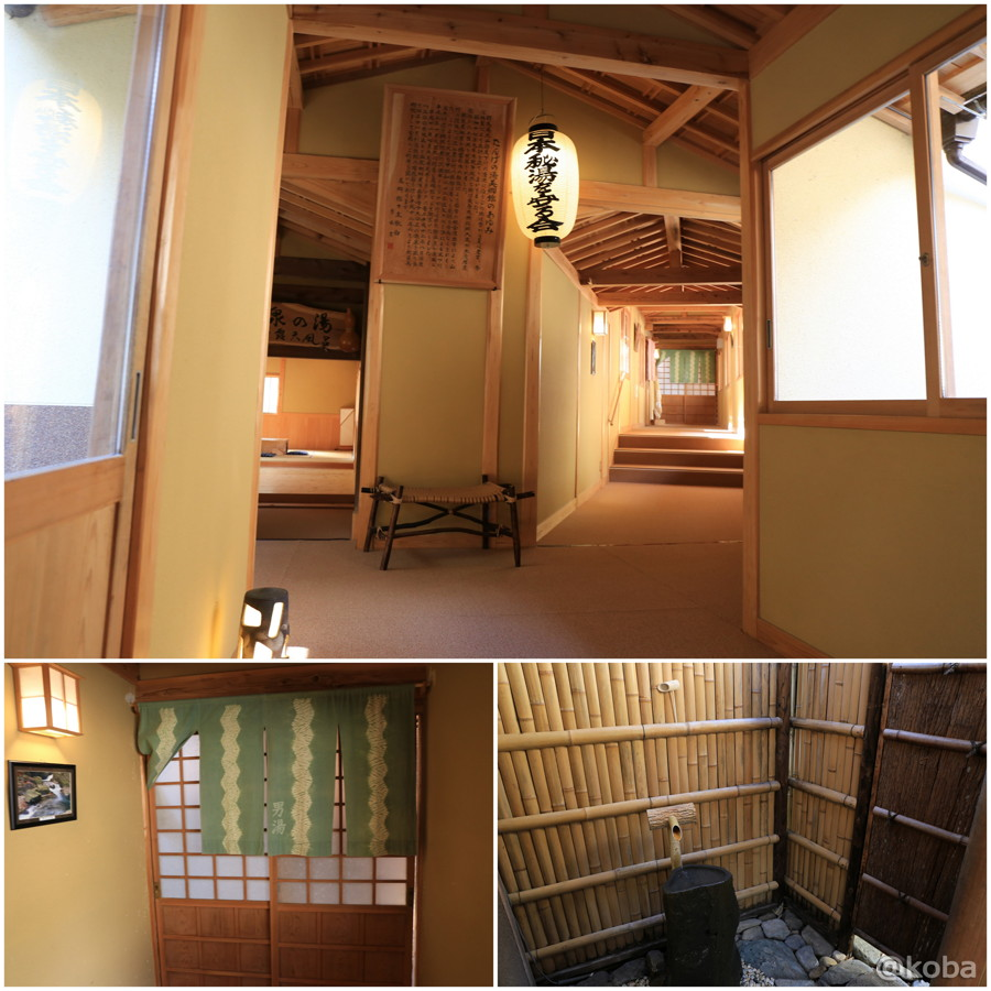06たんげ温泉 美郷館
