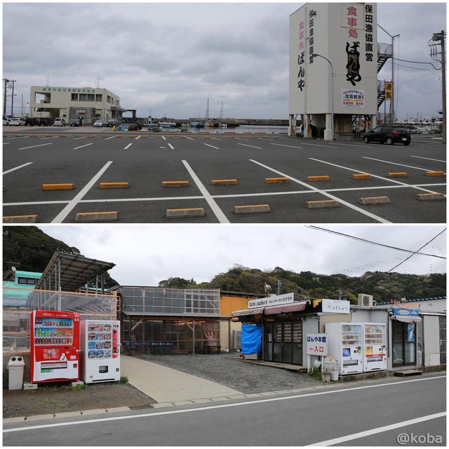 02千葉 保田漁港 ばんや 駐車場