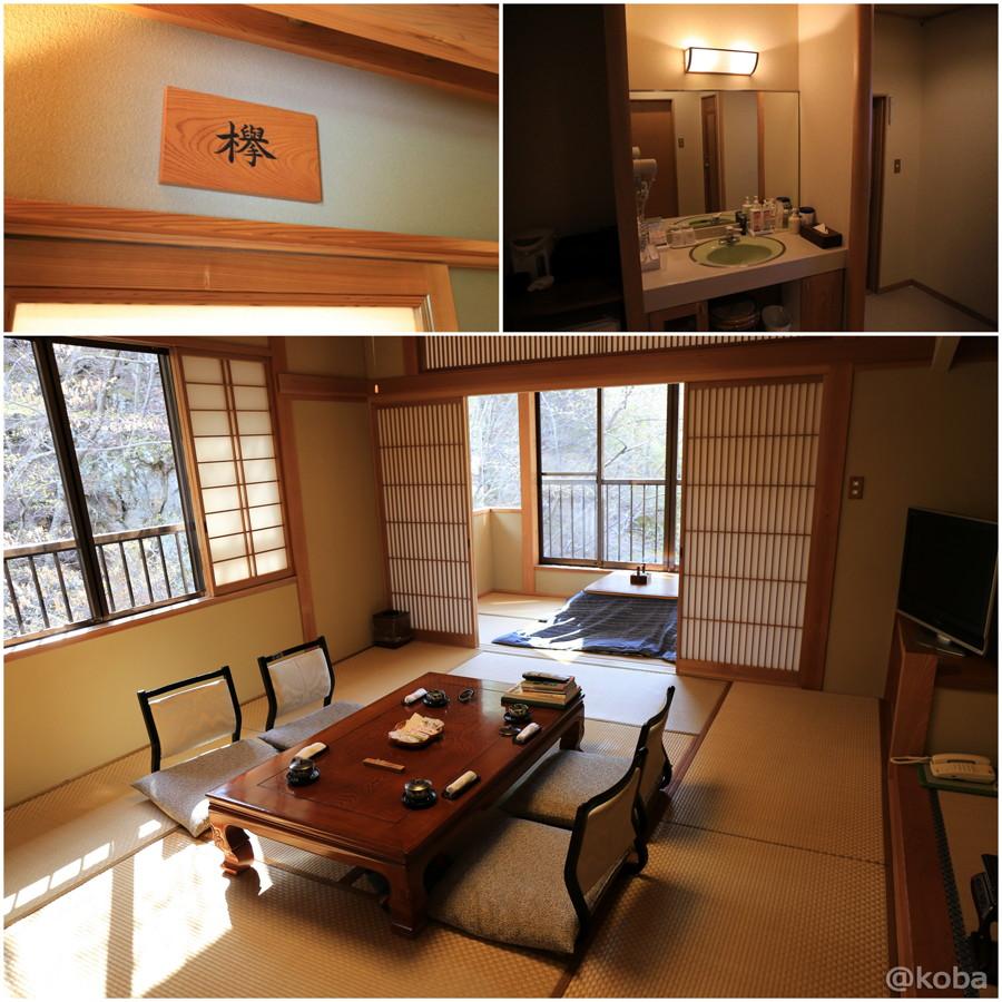 02たんげ温泉 美郷館 お部屋 欅(けやき)