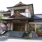 たんげ温泉 美郷館 「到着!」 日本秘湯を守る会会員の宿