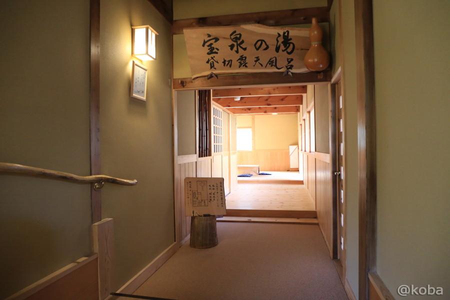 20たんげ温泉 美郷館 貸切風呂 宝泉の湯