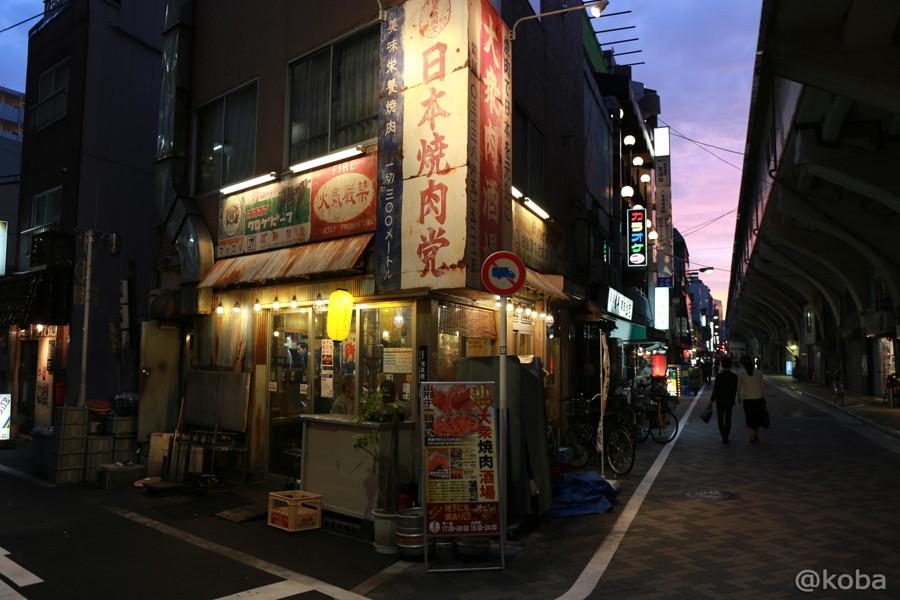 01浅草橋 日本焼肉党 nihonyakinikudou asakusabashi│こばフォトブログ