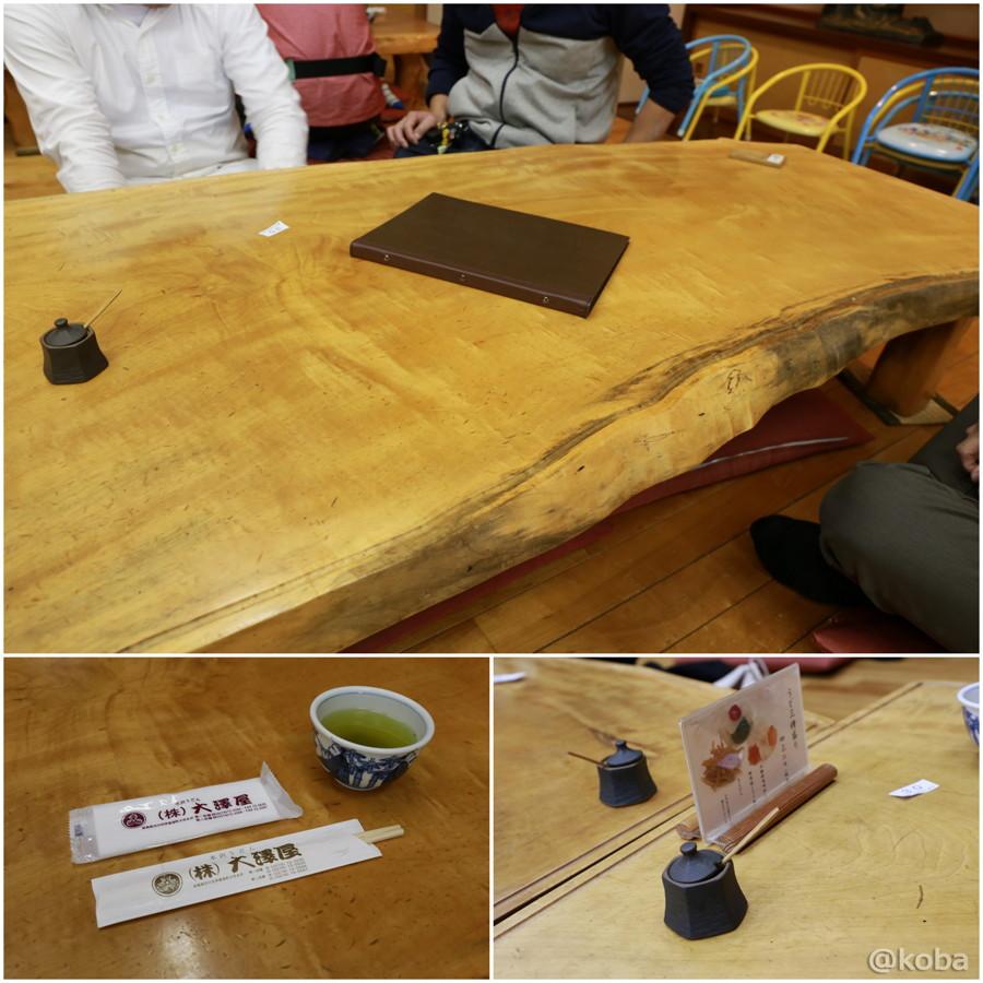内観 テーブル席の写真 水沢うどん 大澤屋 第一店舗 伊香保