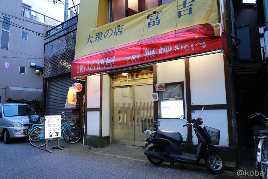 horikiri tomikiti yakinikuizakaya_koba-photo-blog