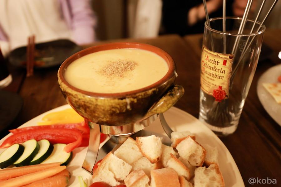 浜松町 燻製 オジジ 燻製チーズフォンデュ