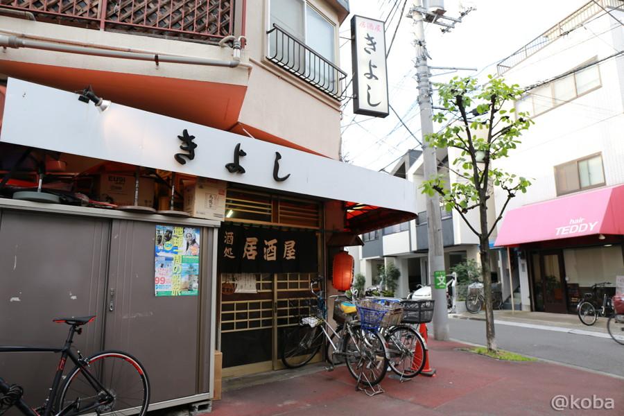 horikiri taishuusakaba kiyoshi_koba-photo-blog