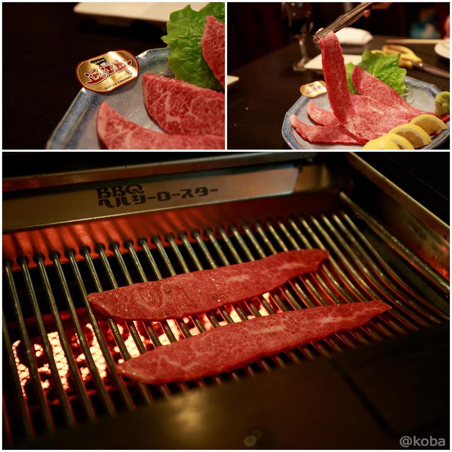 12近江牛 ササミ(笹の葉でササミ バラ肉 ササバラ)