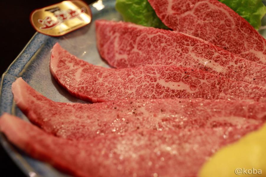 11近江牛 ササミ 小岩 焼肉市場 2号店│こばフォトブログ