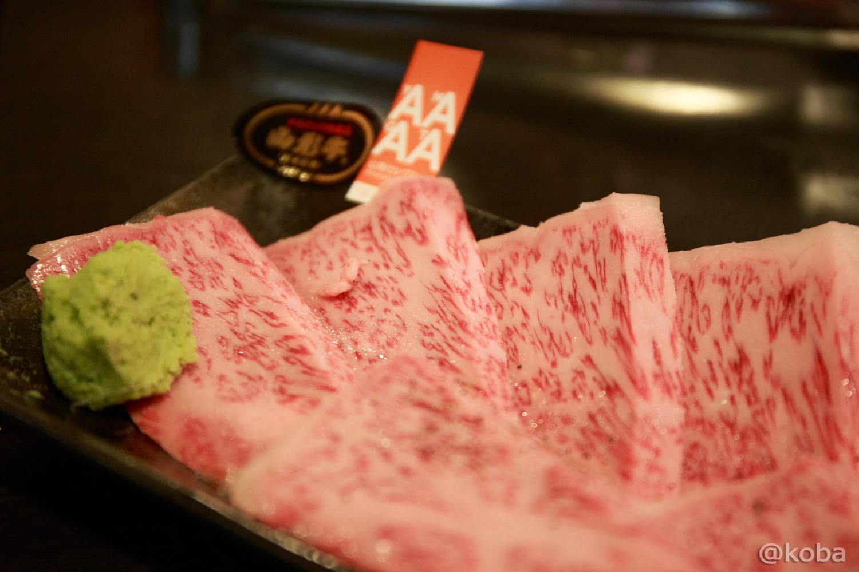 18 山形セレクション BMS12 サーロイン メスの肉は融点が低い!