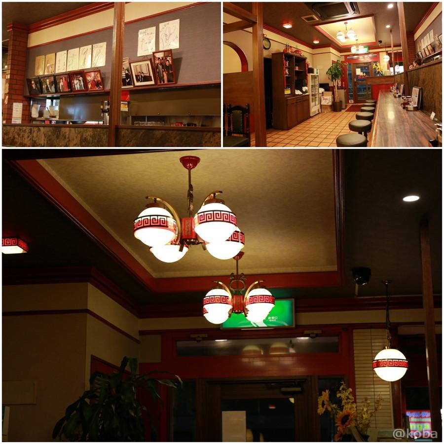 16新小岩 中国料理 大三元 内観 カウンター席、テーブル席の写真