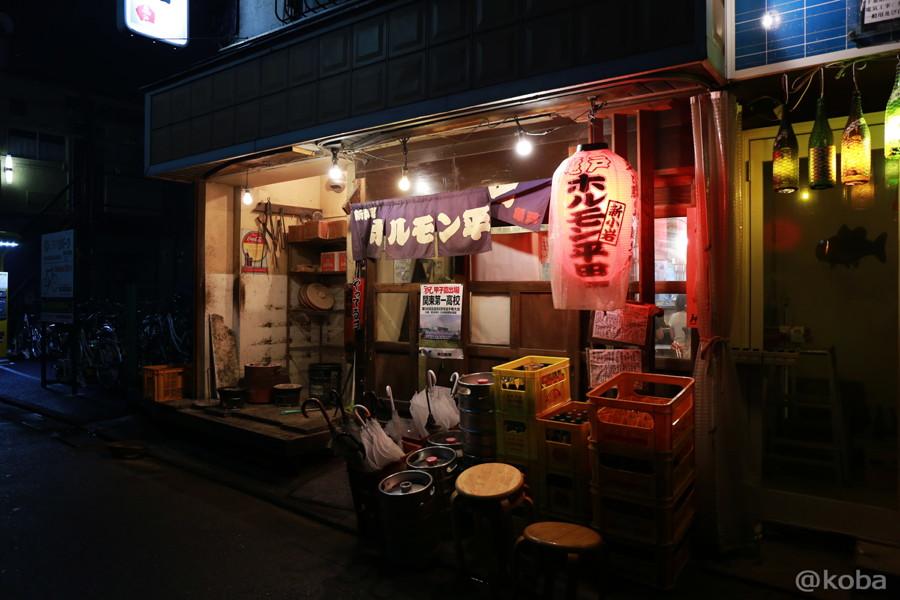 01新小岩 ホルモン平田 shinkoiwa horumonhirata 東京葛飾区