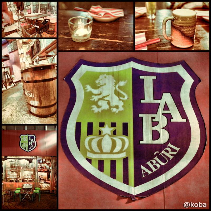 tateishi-aburi-bar