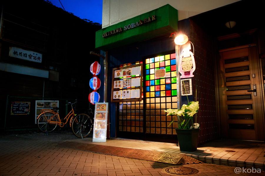 Katsushika-ku, Tokyo Higashiyotsugi OKINAWA SOBA&BAR_koba-photo-blog