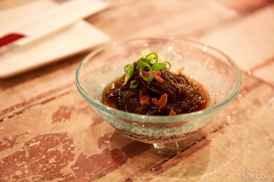 にんにくもずく酢 ヨツギボシ 四つ木 沖縄料理