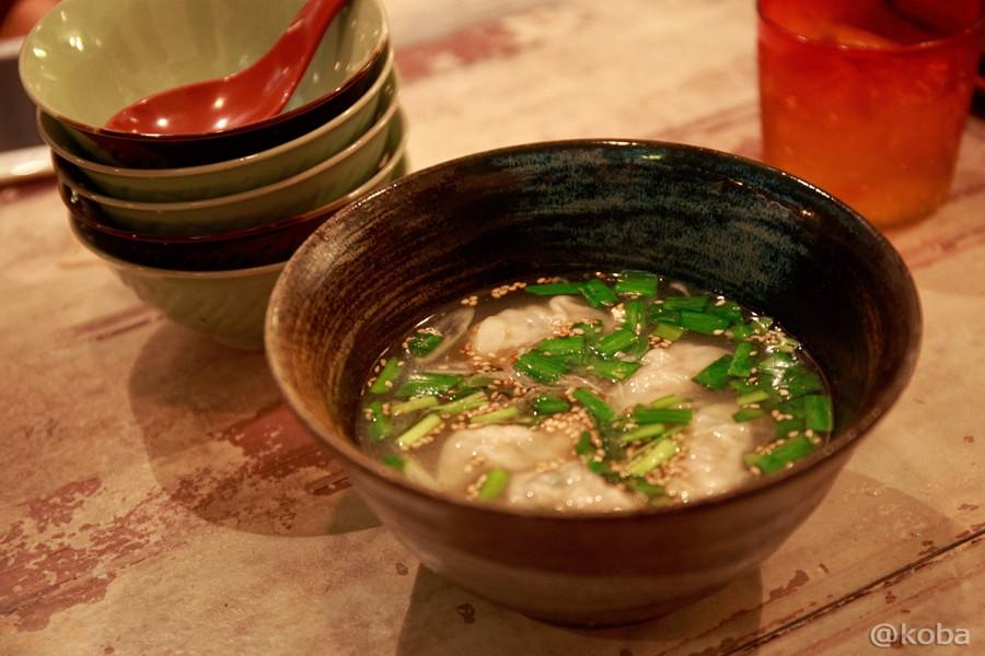 島唐辛子入り水餃子 ヨツギボシ 四つ木 沖縄料理