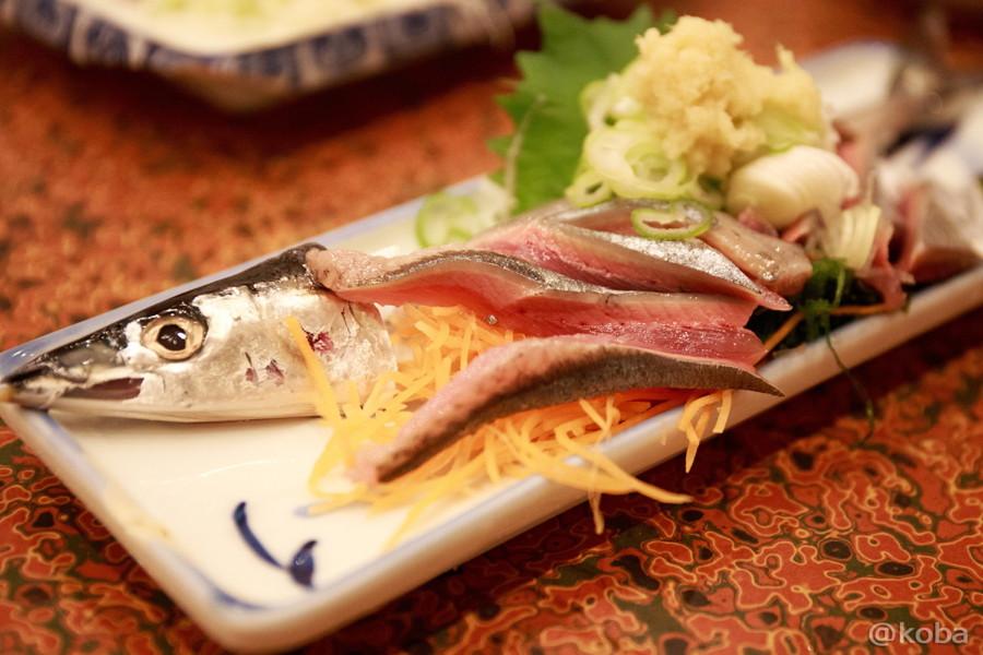 北海道産さんま刺し 四つ木 大衆割烹 えびす