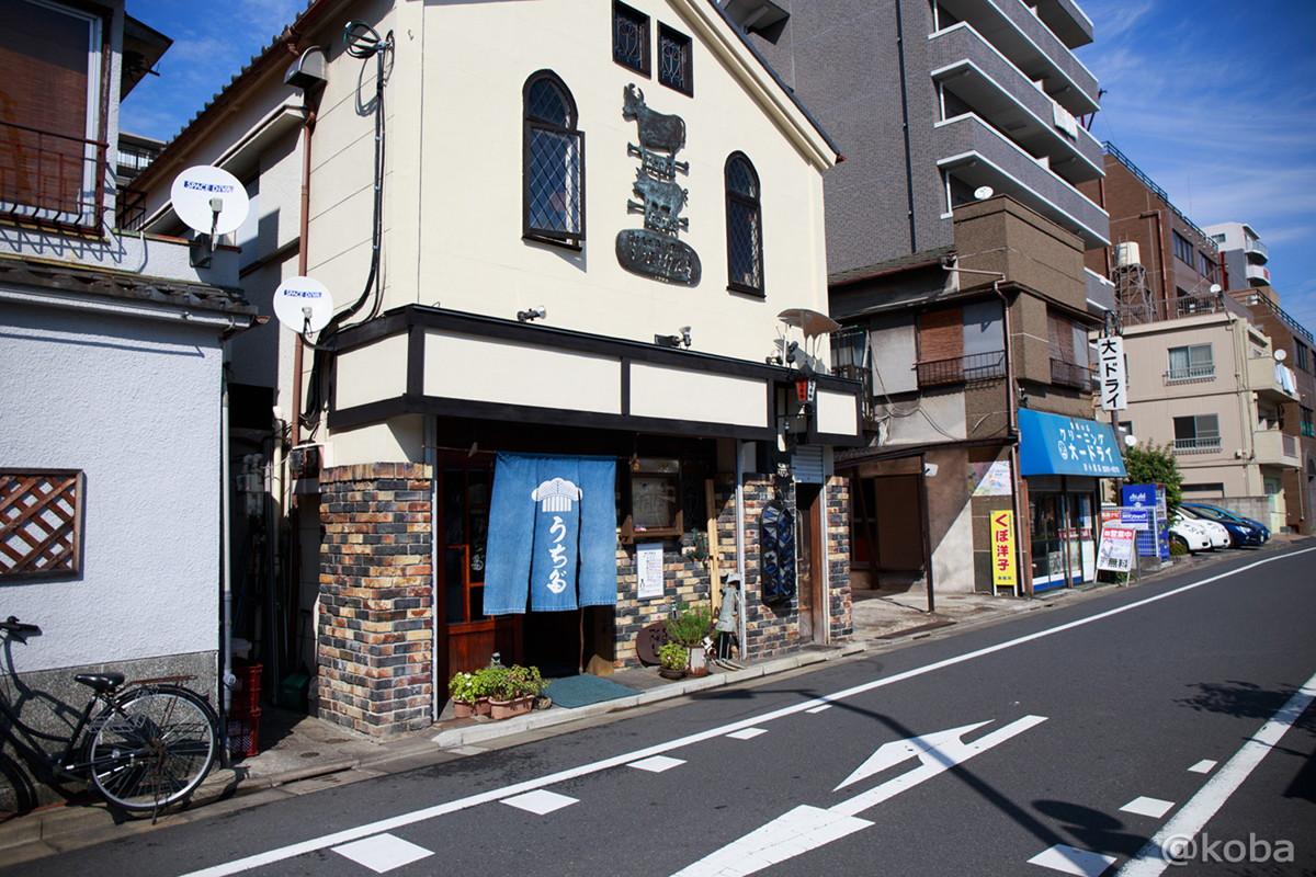 新小岩 うちだ Restaurant Uchida 東京都葛飾区東新小岩1-7-14