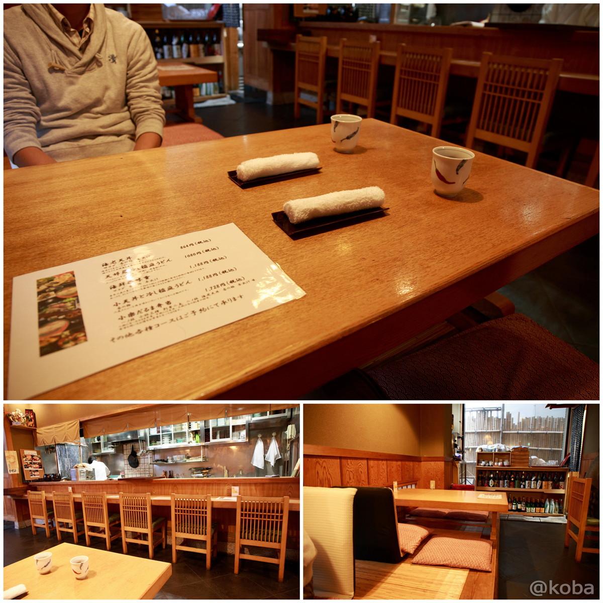 新小岩 割烹 小楽(こらく) 内観 小上がり テーブル席