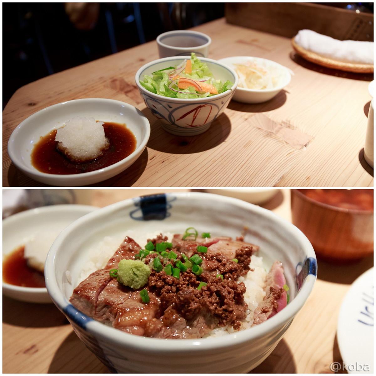 ダブルステーキ丼 サラダ オニオンサラダ オニオンソース 味噌汁