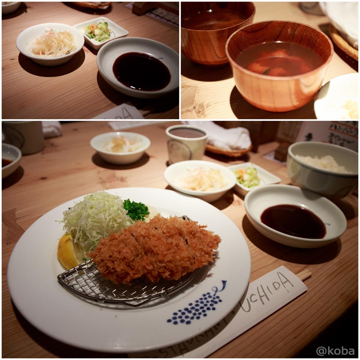 ビーフカツ 1,000円 (ご飯 赤出汁シジミの味噌汁 お新香 デザート付き)