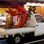 軽トラに乗った大きな海老! 東京駅 YAESU海老バルby Carnevale