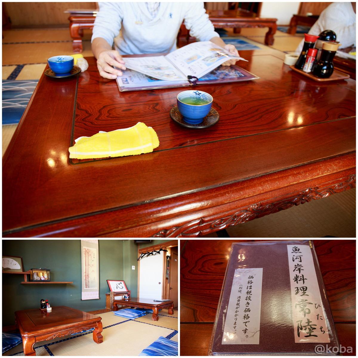2階の座敷席 千葉県 銚子市 常陸(ひたち) 魚料理
