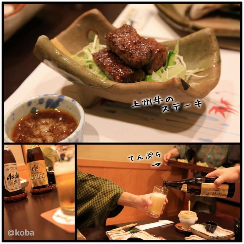 上州牛のステーキ 夕食 たんげ温泉 美郷館 群馬│こばフォトブログ
