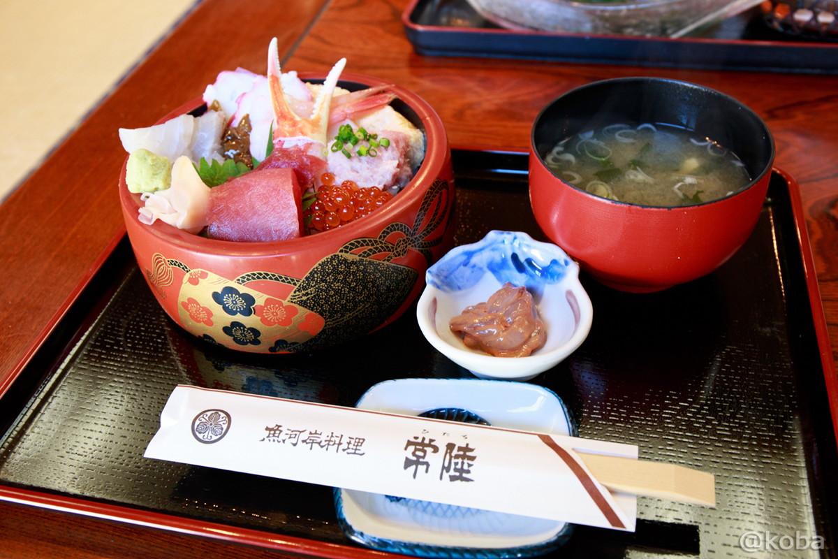 ちらかし丼 2,000円 千葉県 銚子市 常陸(ひたち) 魚料理