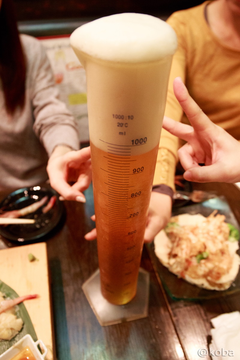 1リットル シリンダージョッキ 生ビール東京駅 yaesu 海老バル