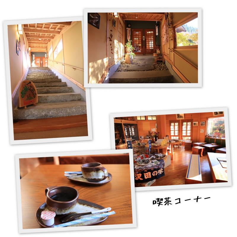 朝のコーヒー たんげ温泉 美郷館 群馬│こばフォトブログ
