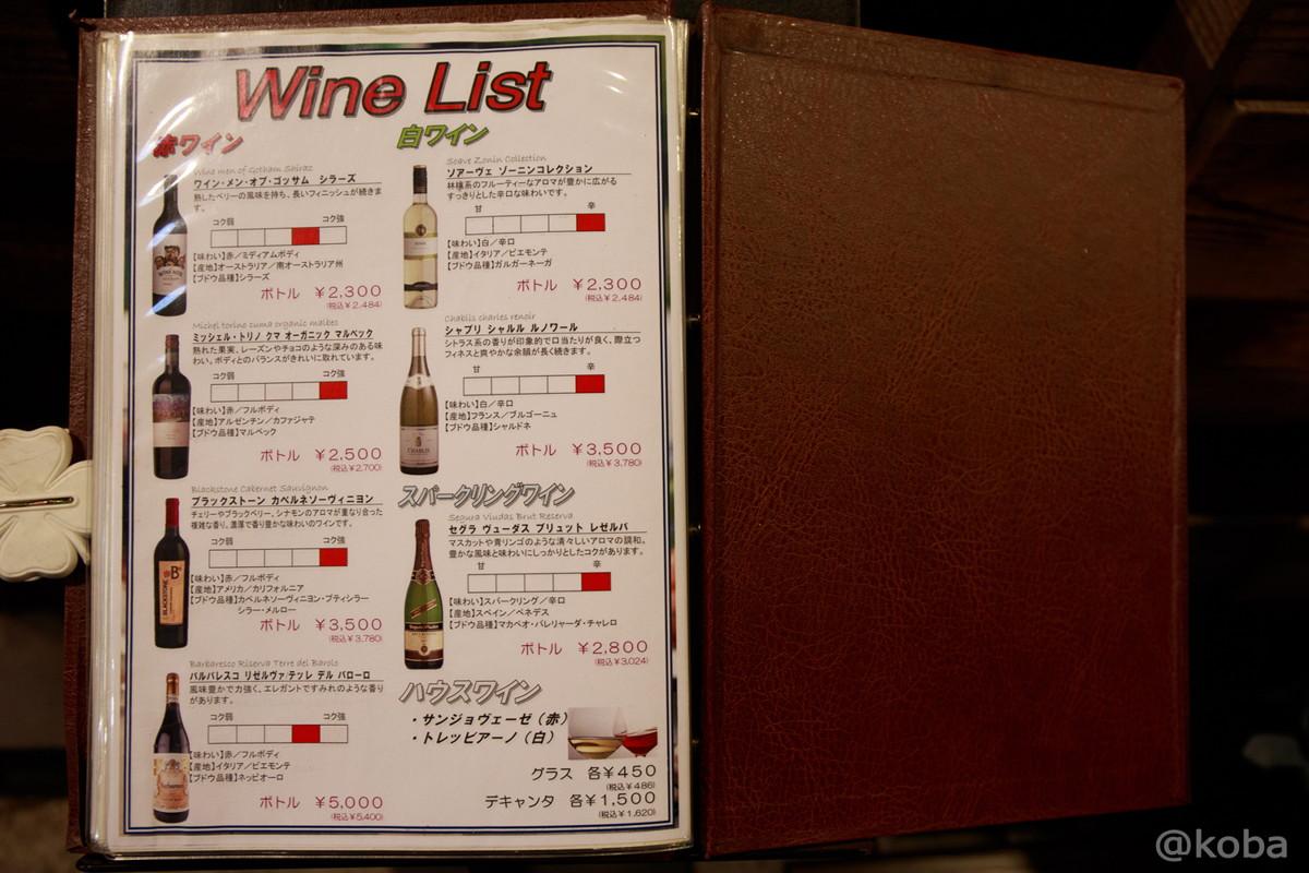 メニュー 値段 ワイン 東京 大島 炭火庭 (すみびてい)