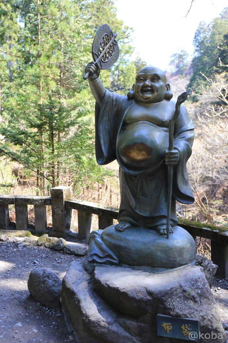 榛名神社 七福神 布袋 Hotei: God of Cleverness