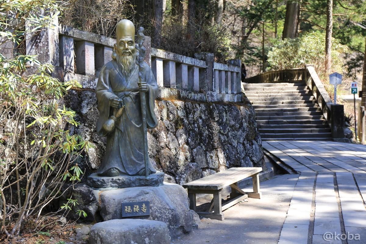 榛名神社 七福神 福禄寿 Fukurokujyu: God of Happiness