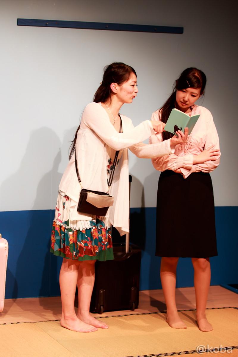 05劇団蝶能力第8回公演 小島美穂 山内麻美