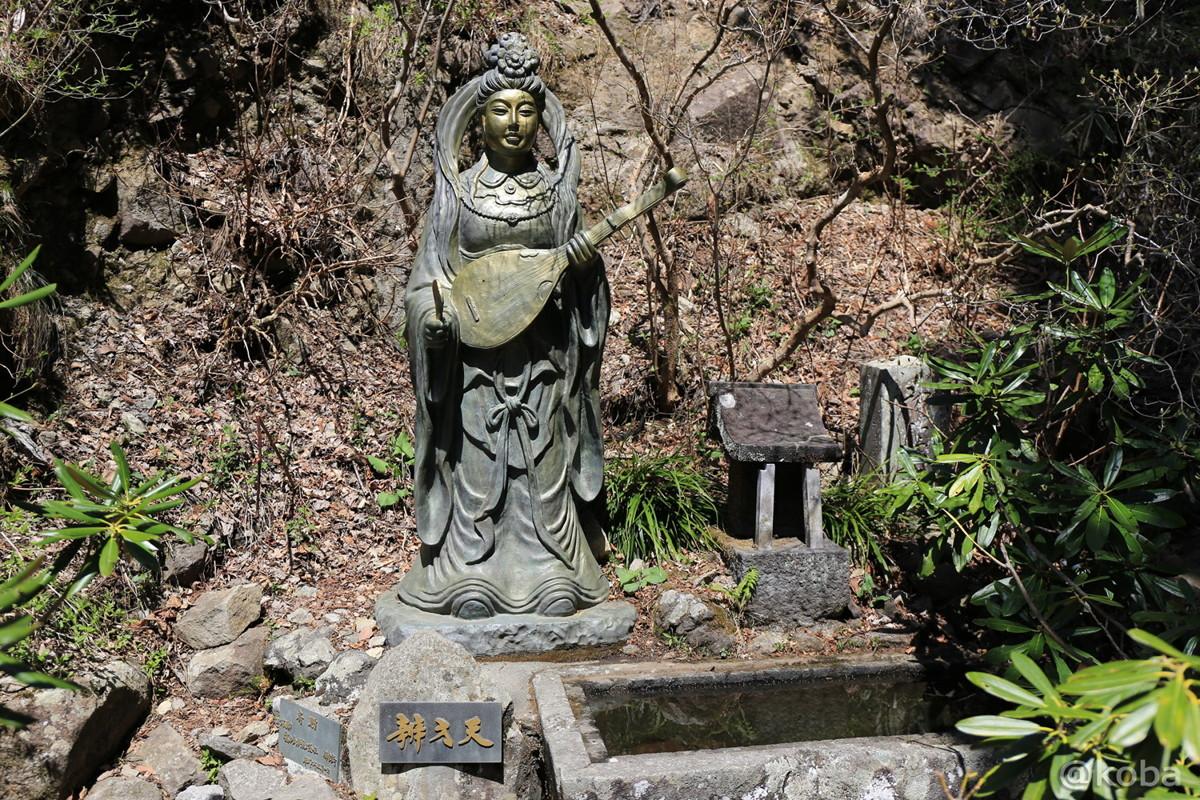 榛名神社 七福神 弁才天 Benzaiten: God of Beauty