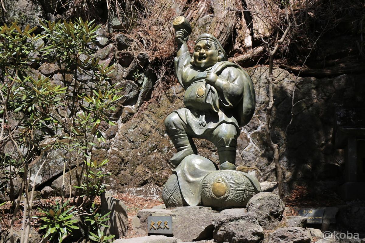 榛名神社 七福神 大黒天 Daikokuten: God of Wealth