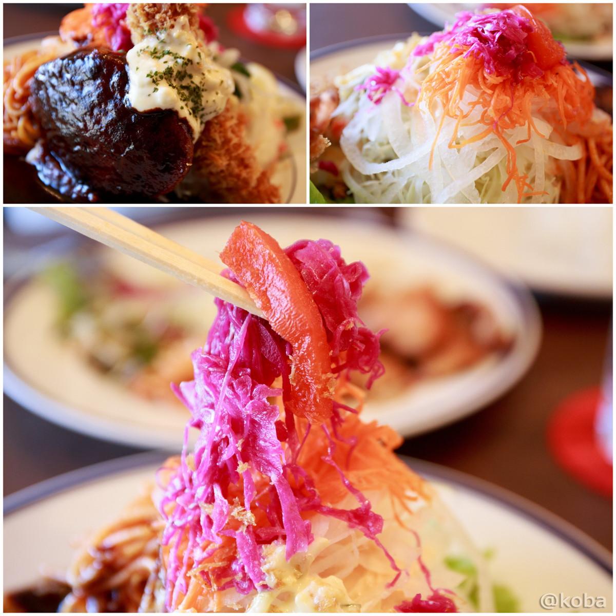サラダもボリューム!彩りが美しい 立石 洋食工房ヒロ│こばフォトブログ
