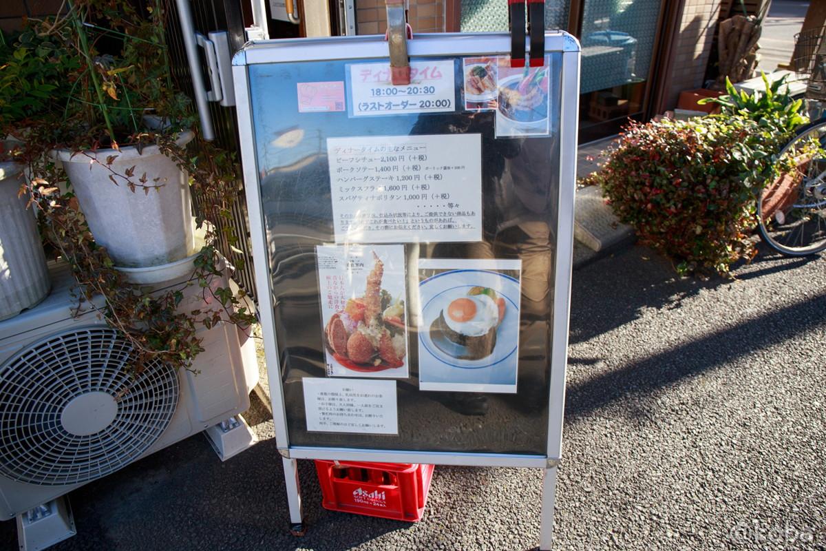 立石 洋食工房ヒロ│こばフォトブログ